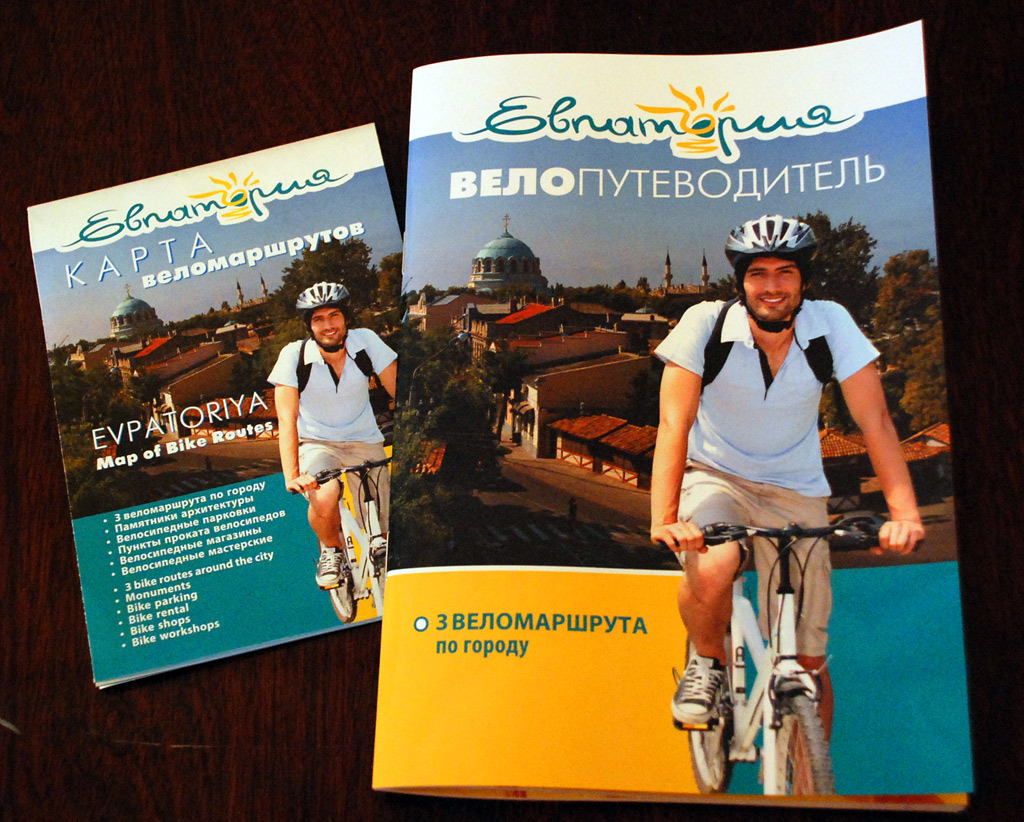Bicycle Map Yevpatoria1
