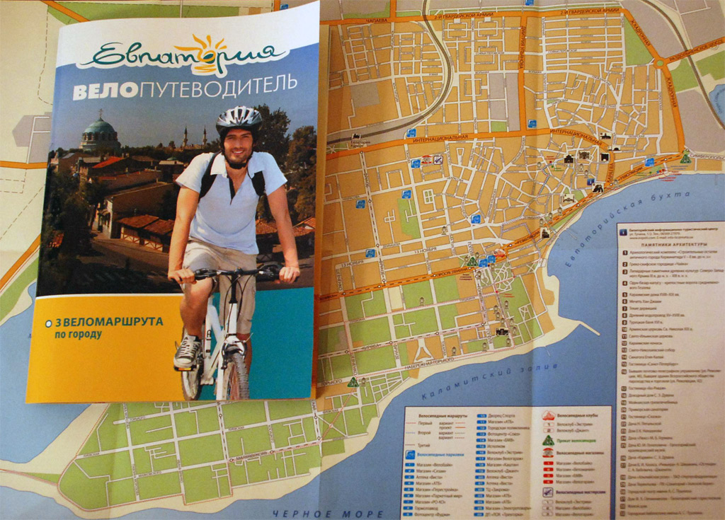 Bicycle Map Yevpatoria2
